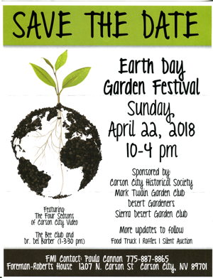 Copy of Earth Day event poster, no. 1.